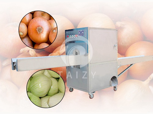 High quality onion cutting machine (1)