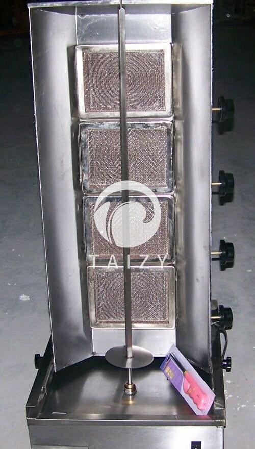 Grill machine   Vertical grill