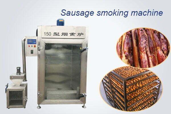 commercial sausage smoking machine