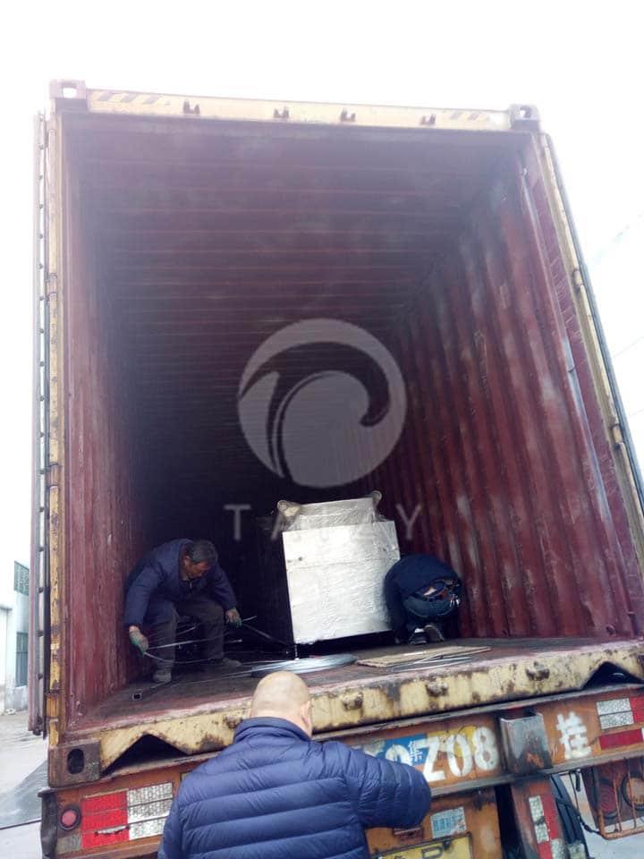 loading site