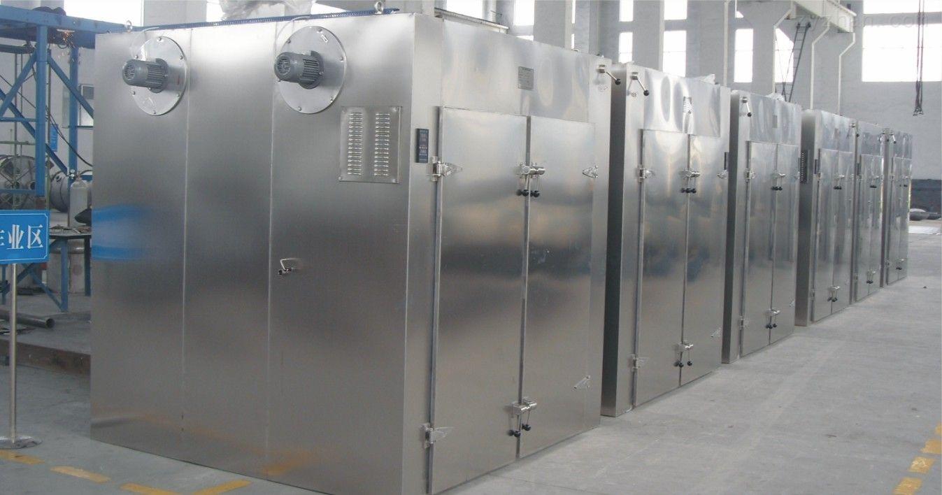 stainless steel vegetable dryer