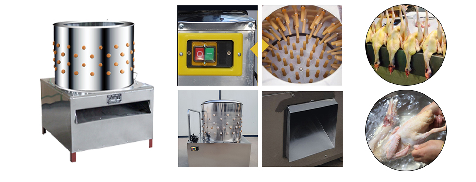 poultry hair removal machine